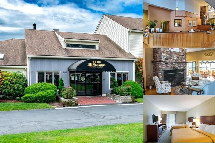 Clarion Hotel South Yarmouth photo collage