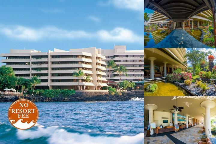 Royal Kona Resort photo collage