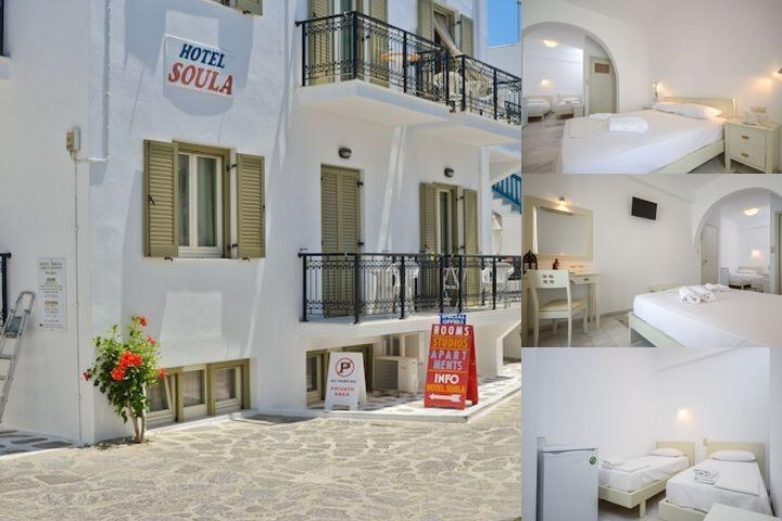 A1 Soula Naxos Hotel & Hostel photo collage