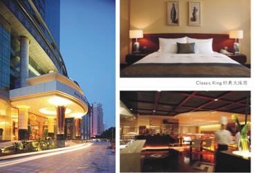 Asta Hotel Shenzhen photo collage