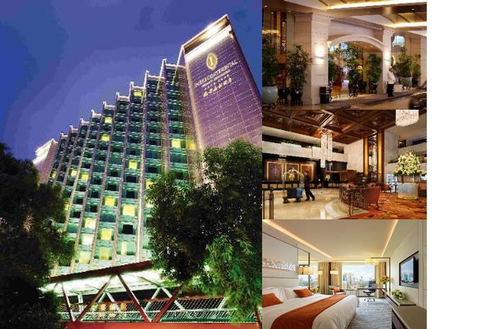 Intercontinental Grand Stanford Hong Kong photo collage