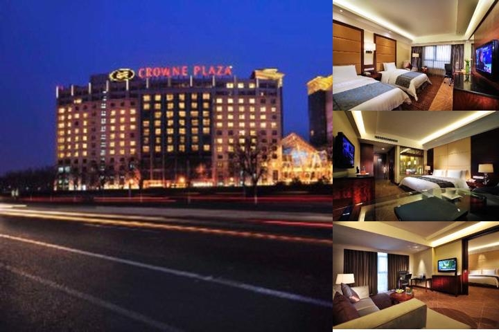 Crowne Plaza Beijing International Airport photo collage