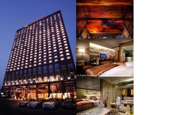 Crowne Plaza Sun Palace Beijing photo collage