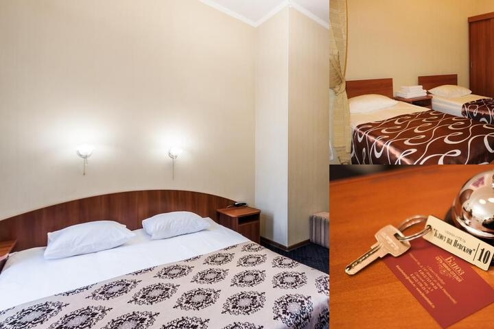 Pilau Business Hotel photo collage