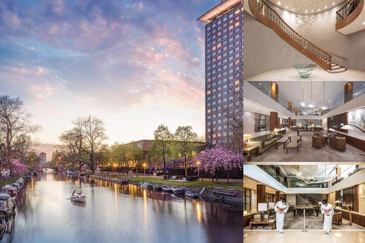 Hotel Okura Amsterdam photo collage