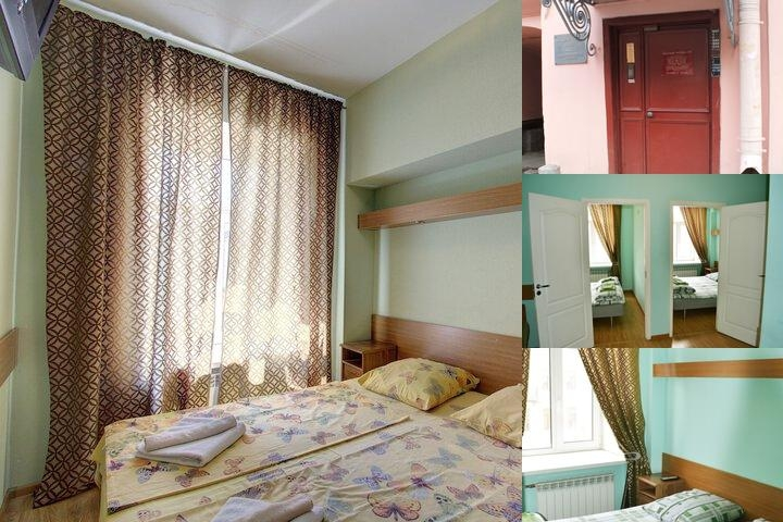 Apart Hotel Nevsky 78 photo collage
