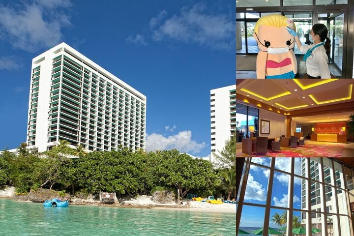 Guam Reef Hotel photo collage