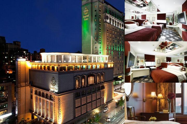 Imperial Palace Hotel photo collage