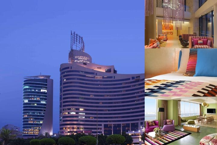 Symphony Style Hotel Kuwait photo collage