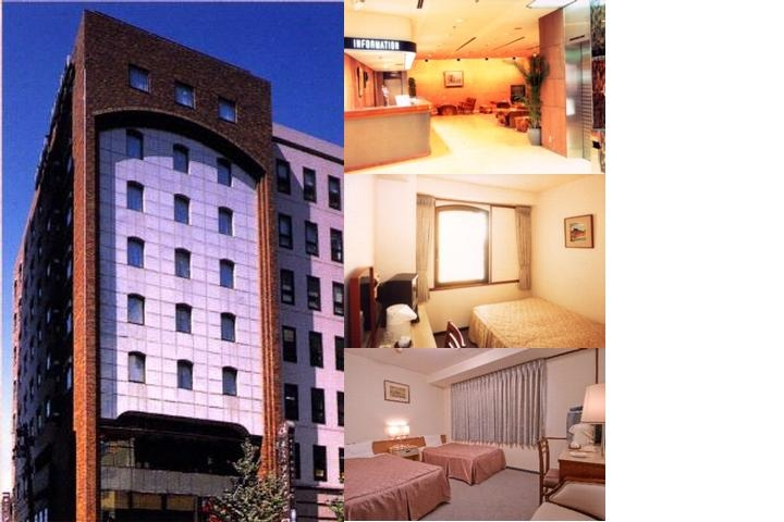 Hotel Alpha Kyoto photo collage