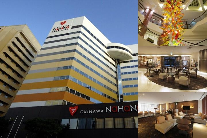 Okinawa Nahana Hotel & Spa photo collage