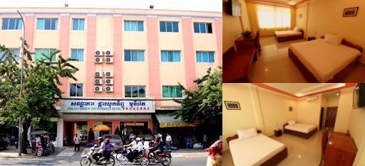 Phkar Chhouk Tep Monireth Hotel photo collage