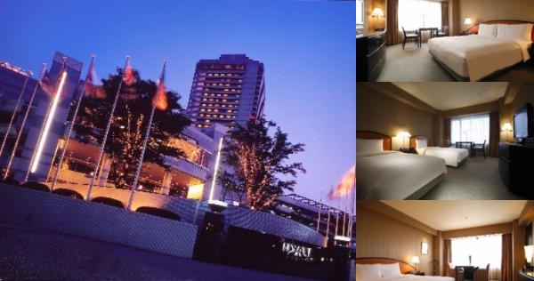 Hyatt Regency Osaka photo collage