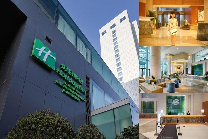 Holiday Inn Shanghai Pudong Kangqiao photo collage