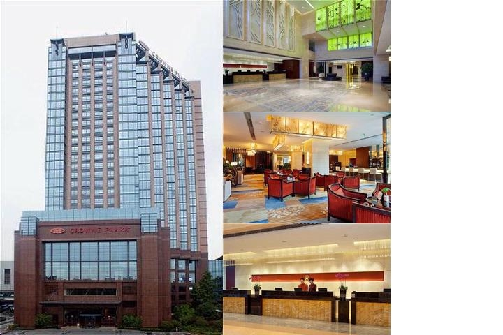Crowne Plaza Hotel Hangzhou Grand Canal photo collage