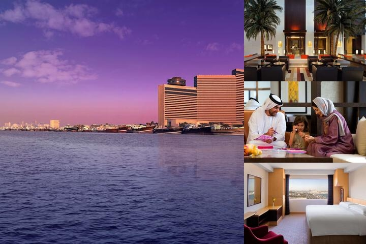 Hyatt Regency Dubai photo collage