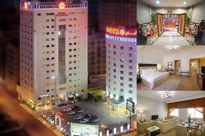 Al Safir Hotel & Tower photo collage