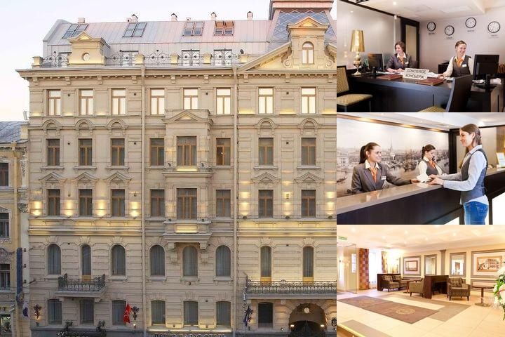 Petro Palace Hotel photo collage