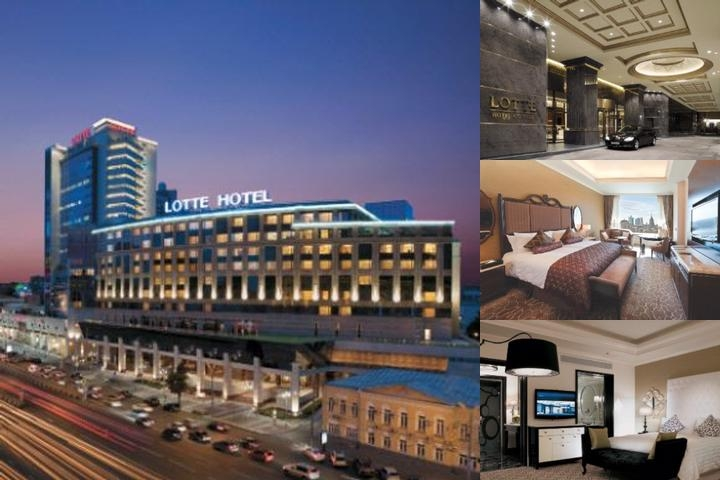 Lotte Hotel Moscow photo collage