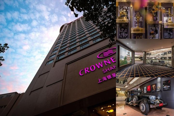 Crowne Plaza Hotel Shanghai photo collage