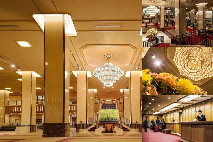 Imperial Hotel photo collage