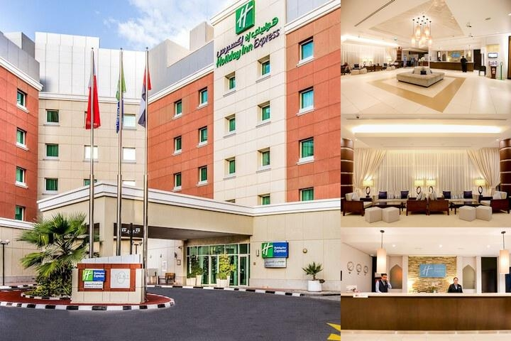 Holiday Inn Express Dubai Internet City photo collage