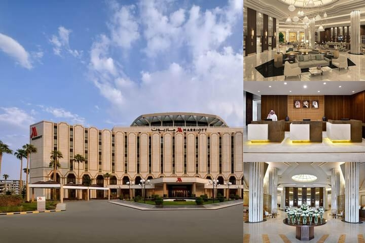Makarim Riyadh Hotel photo collage