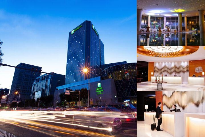 Holiday Inn Tianjin Aqua City photo collage