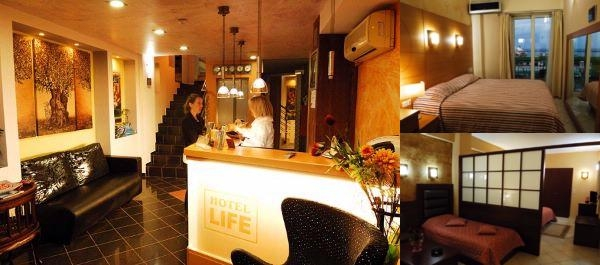 Life Boutique Hotel photo collage