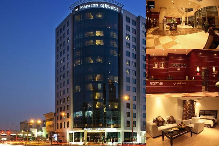 Plaza Inn Doha photo collage