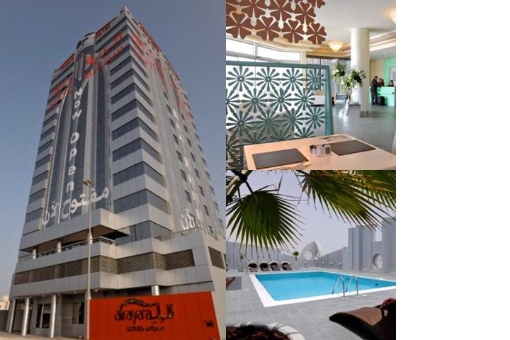 Al Raya Suites photo collage