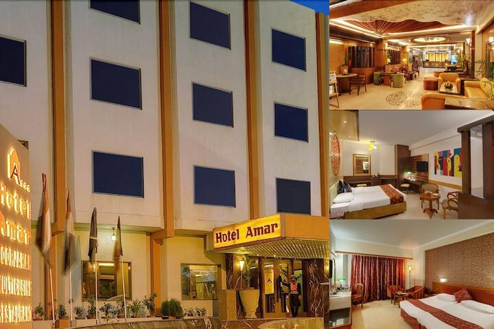 Hotel Amar photo collage