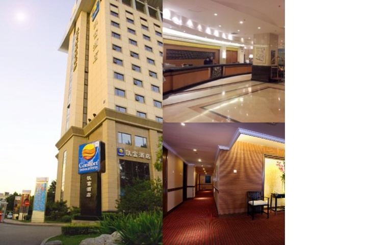 Comfort Inn Beijing photo collage