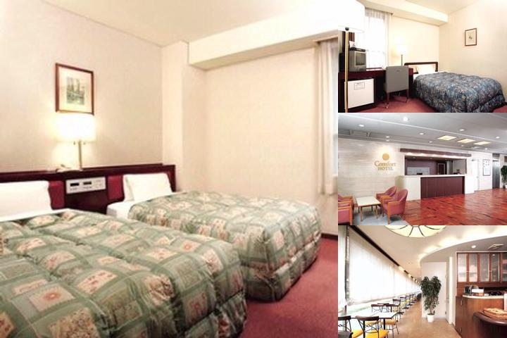 Comfort Hotel Hiroshima photo collage