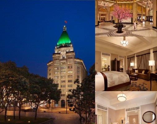 Fairmont Peace Hotel photo collage