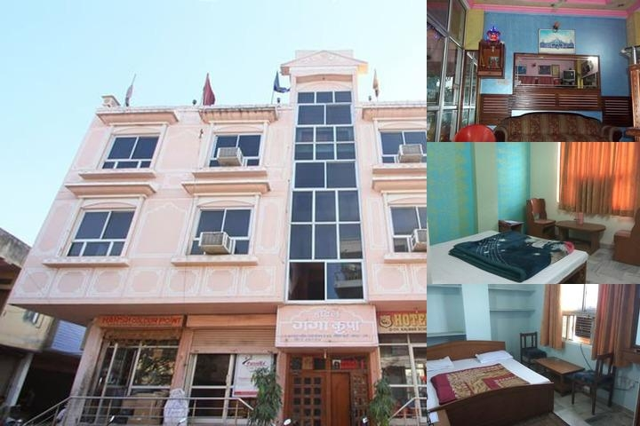 Hotel Ganga Kripa photo collage