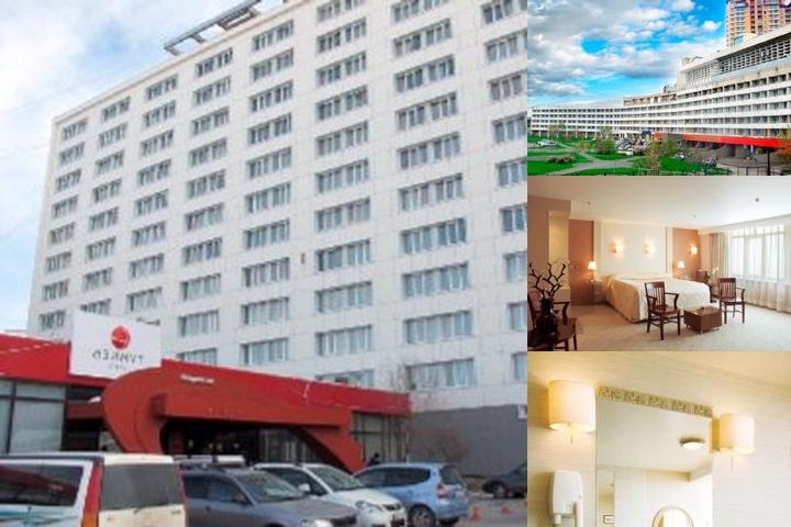 Vladivostok Hotel photo collage