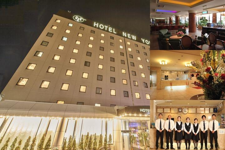 Hotel New Yokosuka photo collage