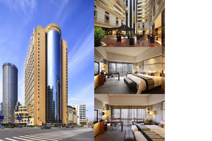Intercontinental Shanghai Pudong Hotel photo collage