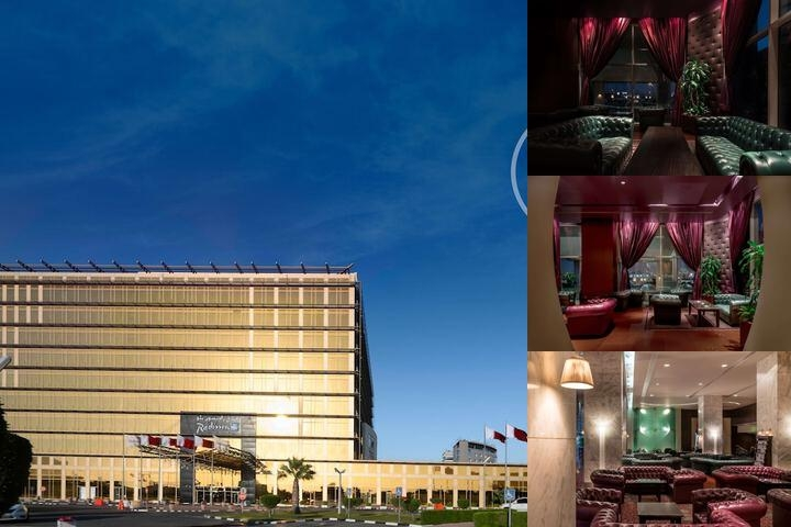 Radisson Blu Hotel Doha photo collage
