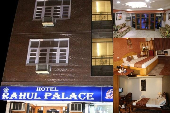 Hotel Rahul Palace photo collage