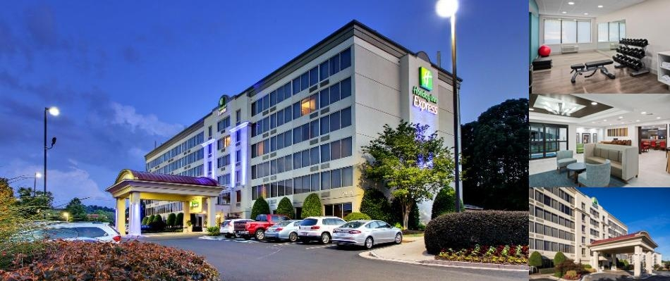 Holiday Inn Express Atlanta / Kennesaw photo collage