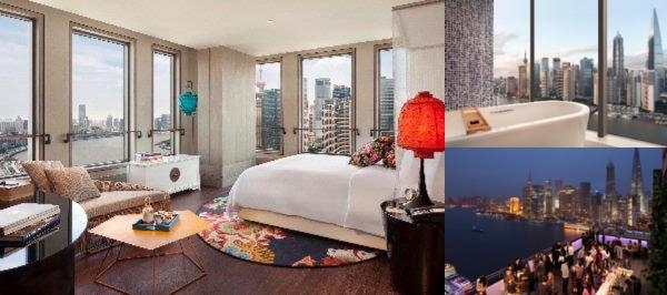 Hotel Indigo Shanghai on the Bund photo collage