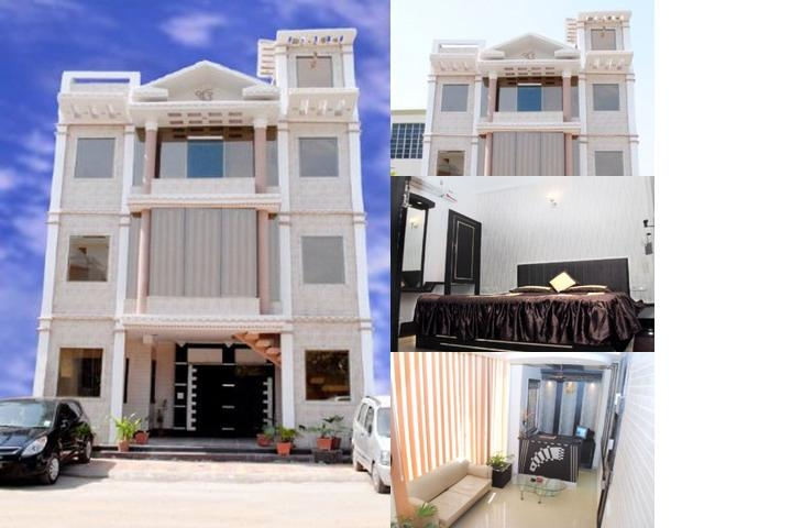 Hotel Har Kishan Villa photo collage