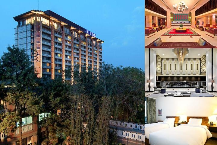 Hilton Addis Ababa photo collage