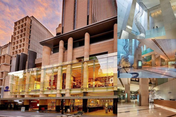 Hilton Sydney photo collage