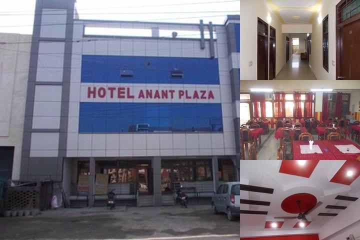 Hotel Anant Plaza photo collage