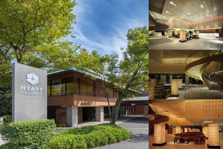 Hyatt Regency Kyoto photo collage