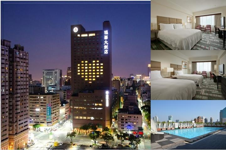 Howard Plaza Hotel Kaohsiung photo collage