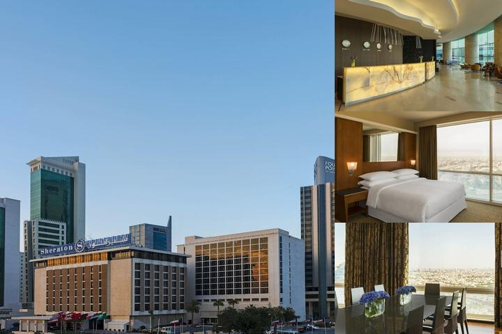 Four Points by Sheraton Kuwait photo collage